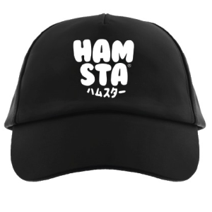 HAMSTA® Da White Logo – Embroidered Cap